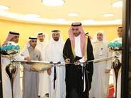 مستشار أمير مكة: توجيهات بإيجاد مقر دائم للأسر المنتجة