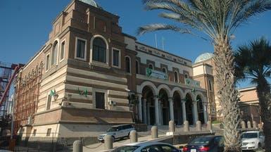 بدء عملية تدقيق دولية في مصرف ليبيا المركزي