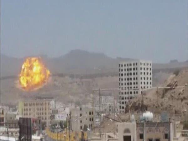 السعودية تعترض صاروخاً باليستياً أطلق نحو خميس مشيط