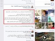 """""""أبو بكر البغدادي لا يسرق الناس في القرداحة"""""""