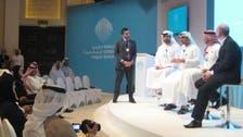Embarrassing state of Arab science probed at Al Arabiya English WGS panel