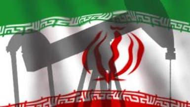 إيران ترفض تجميد إنتاج النفط قبل استعادة حصتها السوقية