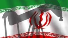ایران تیل کی پیداوارمیں اپنی ہٹ دھرمی پر بدستور قائم!