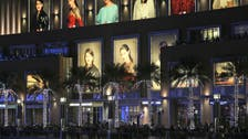 Dubai to press ahead with world's largest mall as Gulf economy slows