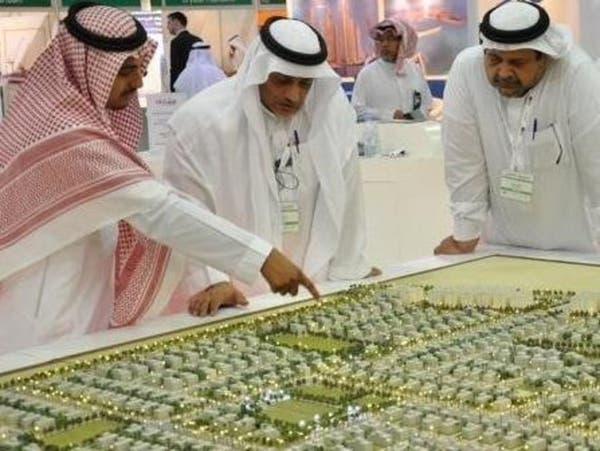 ضعف السيولة والرسوم يعمقان ركود سوق العقار السعودية
