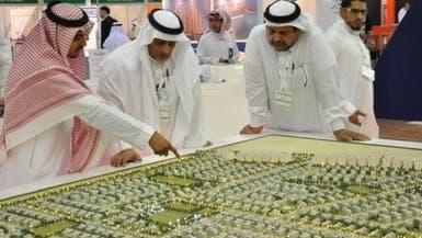 السعودية: الركود يضرب السوق العقارية قبل رسوم الأراضي