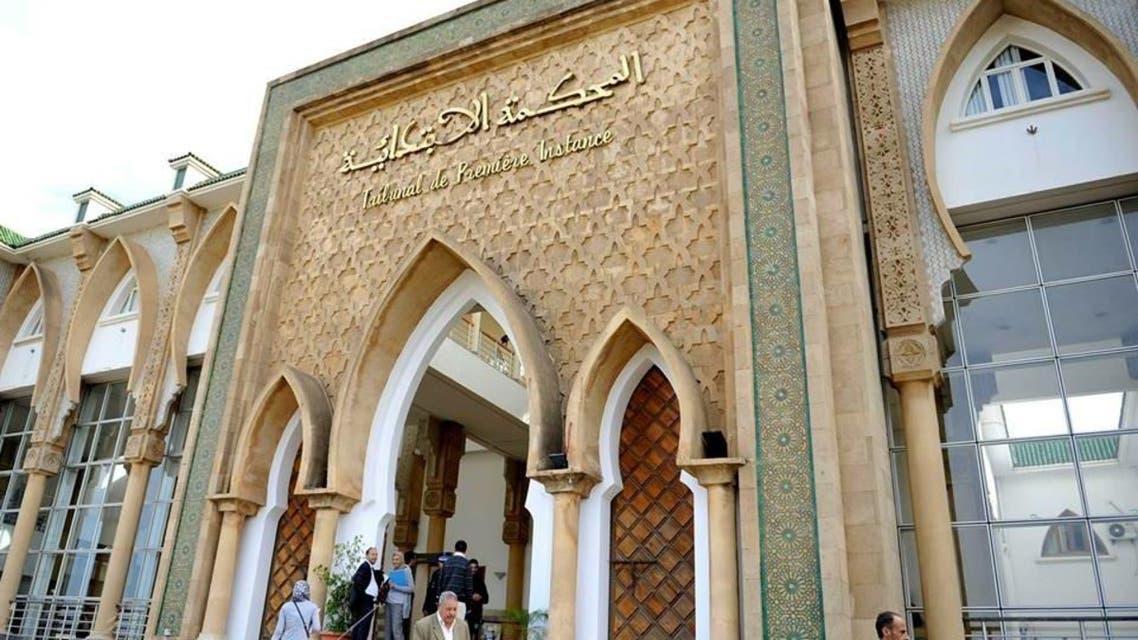 محكمة مغربية