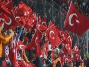 """أزمة """"كرة قدم"""" في تركيا"""