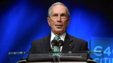 Michael Bloomberg says he will not run for US presidency