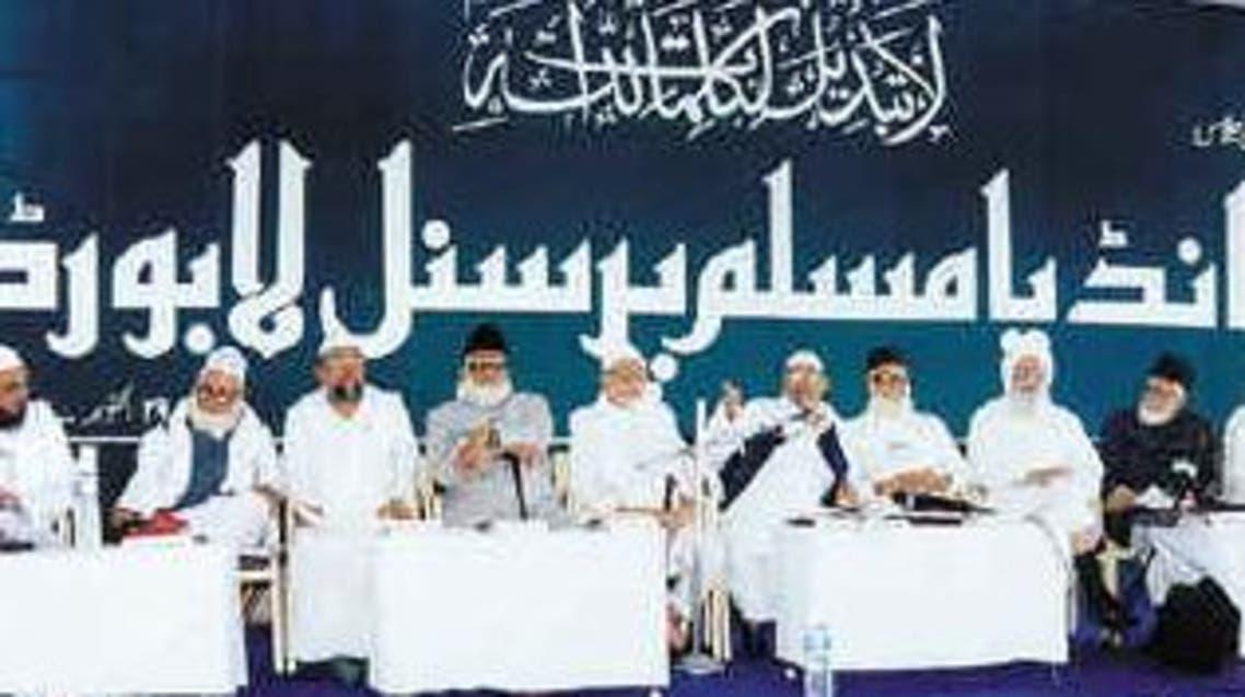 مسلم پرسنل لاء بورڈانڈیا