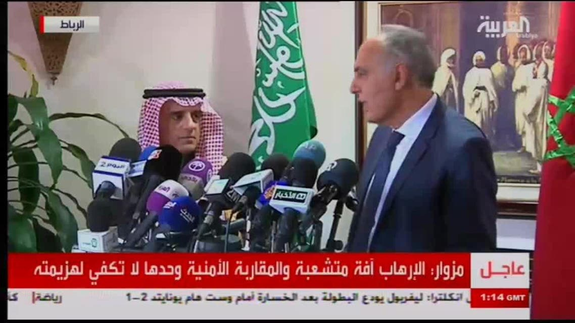 THUMBNAIL75x50_Saudi says ready to send forces to Syria if coalition decides