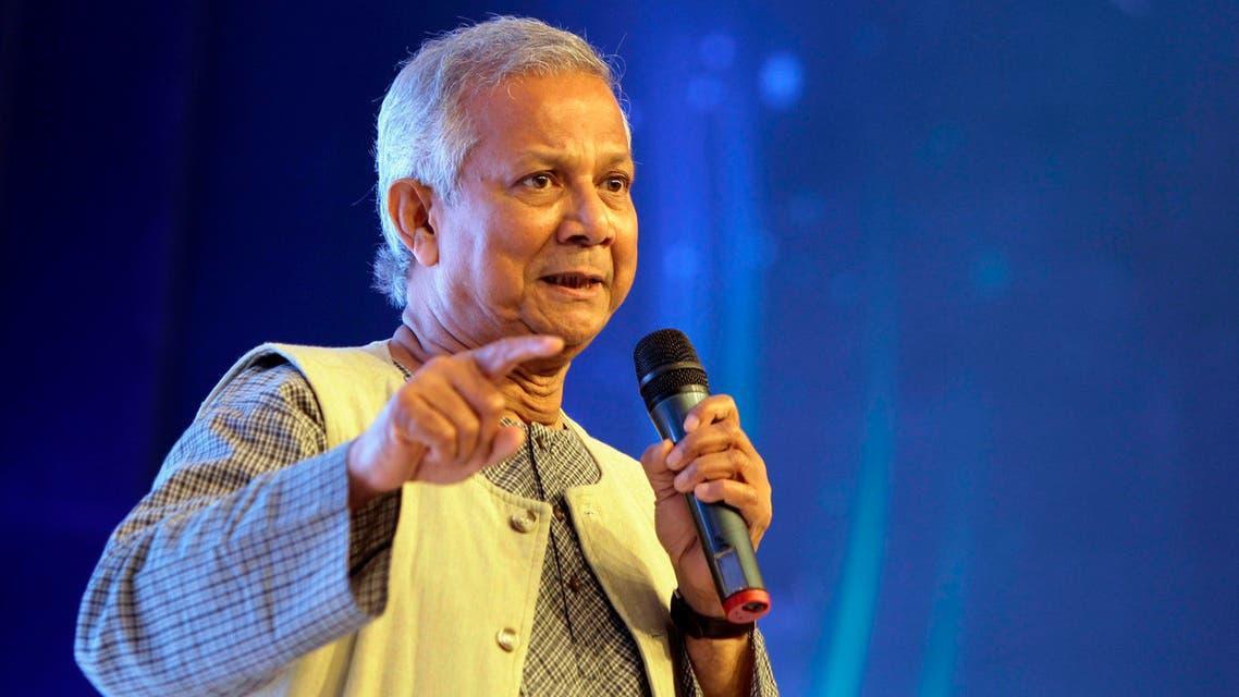 Bangladeshi Nobel Laureate Professor Muhammad Yunus, the founder of Grameen Bank speaks on the 4th annual Social Business Day in Dhaka, Bangladesh, Friday, June 28, 2013.