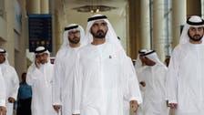 Dubai ruler tweets secrets to success of the UAE