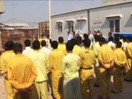 تشكيك بمصداقية محاكمة السجناء السعوديين في العراق