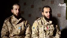 Al Arabiya airs interview with Hezbollah detainees