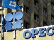 أوبك: طلب النفط سيرتفع إلى 33 مليون برميل بـ2017