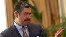 Yemeni VP Bahah: 'We are on the outskirts of Sanaa'