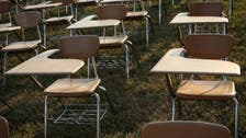 13 million pupils in OECD nations 'failing at 15': Report