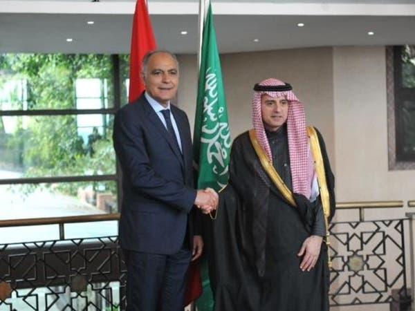 الرباط: اجتماع مغربي سعودي في مايو