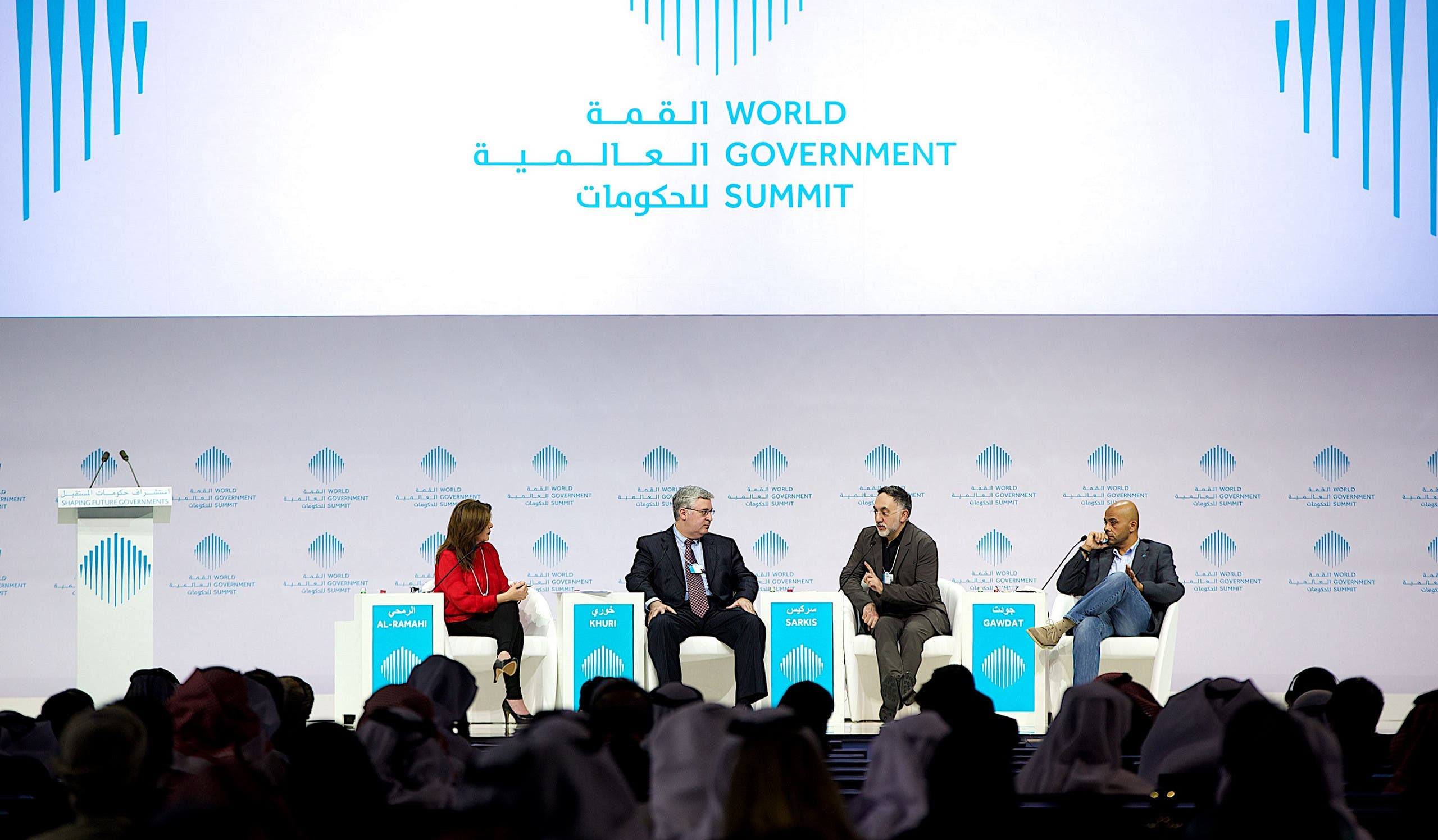 How to attract students back to the Middle East was a focus on one panel discussion at the World Government Summit. (WGS)