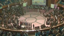 Message of Islam Conference: Elimination of terrorism, sectarianism