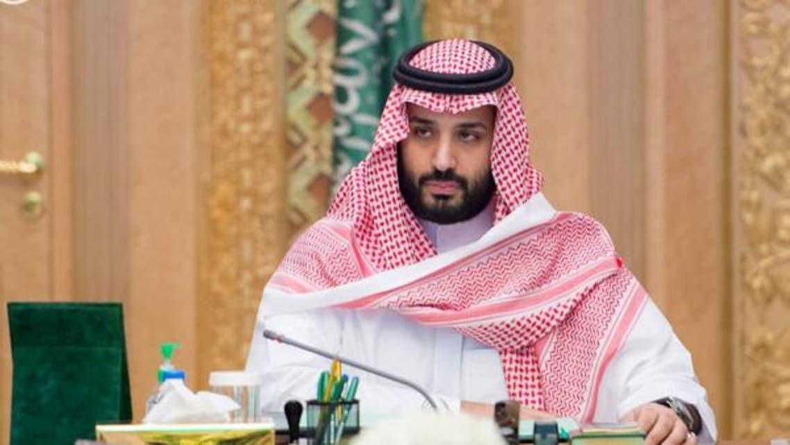 محمد بن سلمان - الحدث