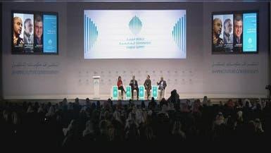 """""""القمة العالمية"""" للحكومات تنطلق في دبي"""