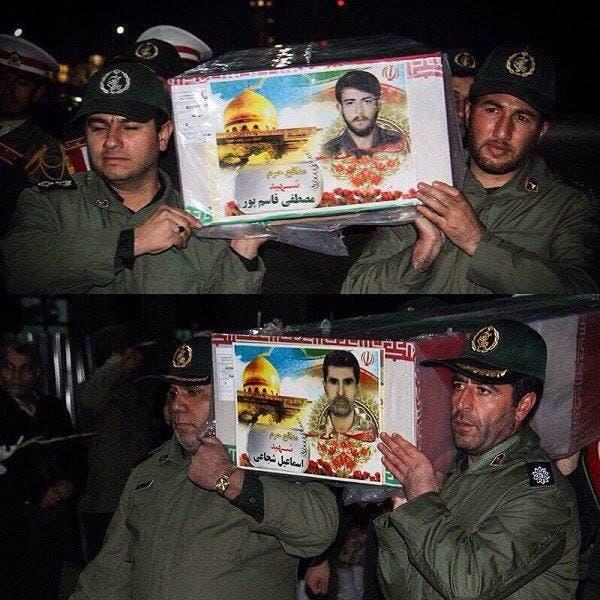 تشییع کشتهشدگان ایرانی در سوریه