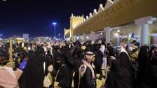 Saudi Governmental bodies jubilate in Al Janadriyah