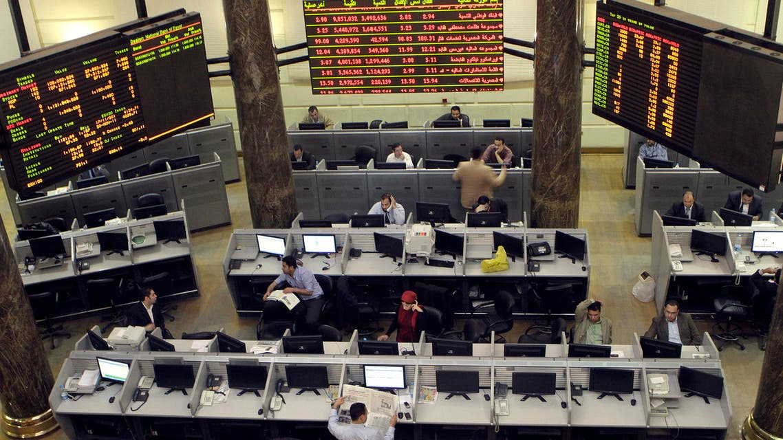 Egyptian traders are seen at the Egyptian stock exchange in Cairo (File photo AP)
