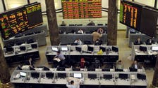 Egypt's Finance Ministry plans tax on share trading by May