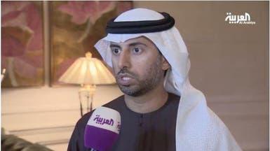 الإمارات تواصل الاستثمار في النفط والقيمة المضافة