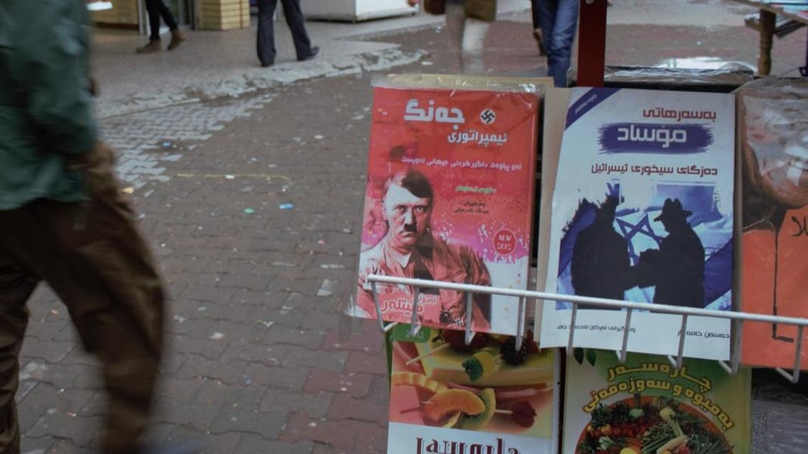 Why is Hitler held to such a high esteem in the Middle East? (Florian Neuhof/Al Arabiya English)