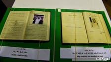 جوازات الملك عبدالله والأمير سعود الفيصل بالجنادرية