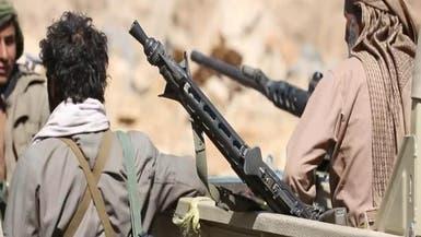 التحالف يدمر تعزيزات لميليشيا الحوثي قرب صنعاء
