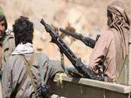 مسؤول يمني رفيع: الهدنة صامدة رغم اعتداء الحوثي