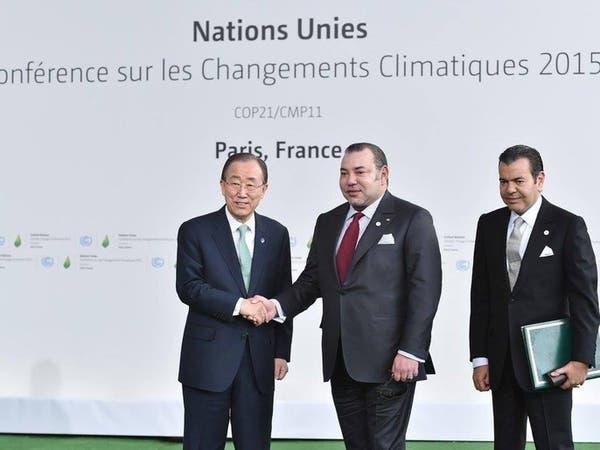 المغرب يستعد لاستضافة قمة المناخ في الخريف المقبل