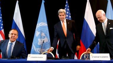 كيري: وقف لإطلاق النار في سوريا خلال أسبوع