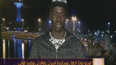 الكاميروني بوبا: أحظى بحياة رائعة في السعودية