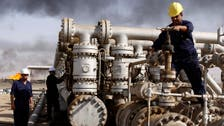 Iraq oil revenues now at just 15% of level two years ago: PM