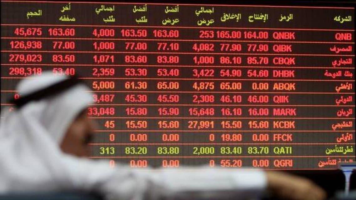 قطر - بورصة