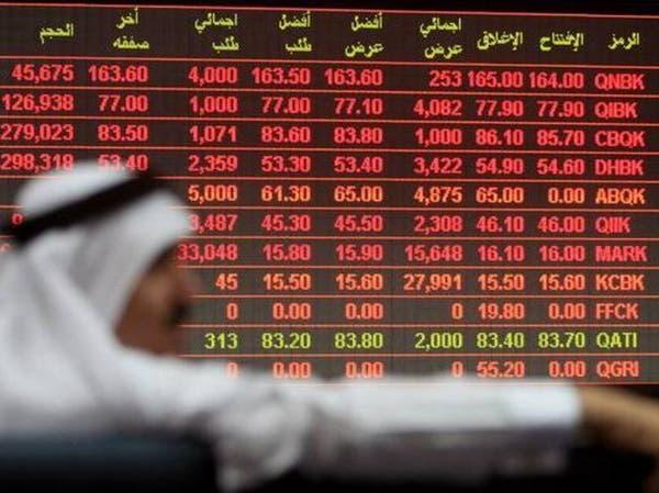 استمرار التراجعات الحادة في بورصة قطر