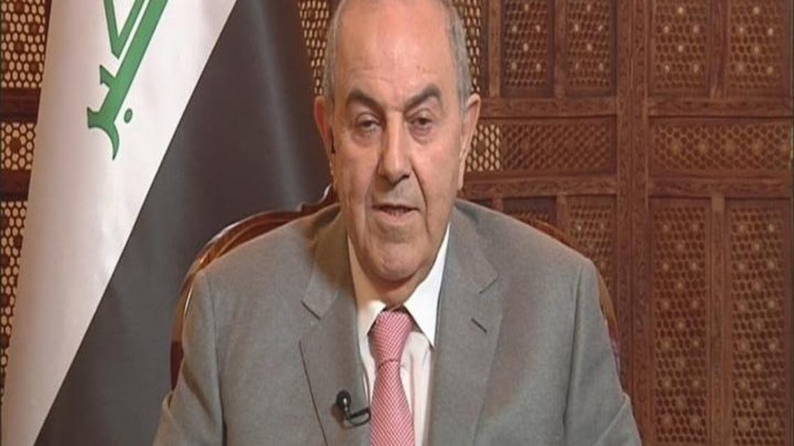 THUMBNAIL_ إياد علاوي: العبادي لن ينجح في الإصلاح