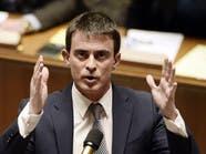 فالس أمام مجلس النواب: فرنسا ستشهد اعتداءات أخرى