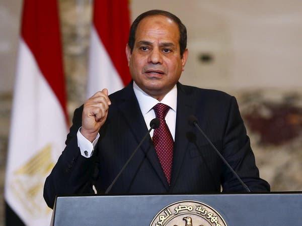 السيسي: إسقاط الروسية وقتل الإيطالي هدفه عزل مصر