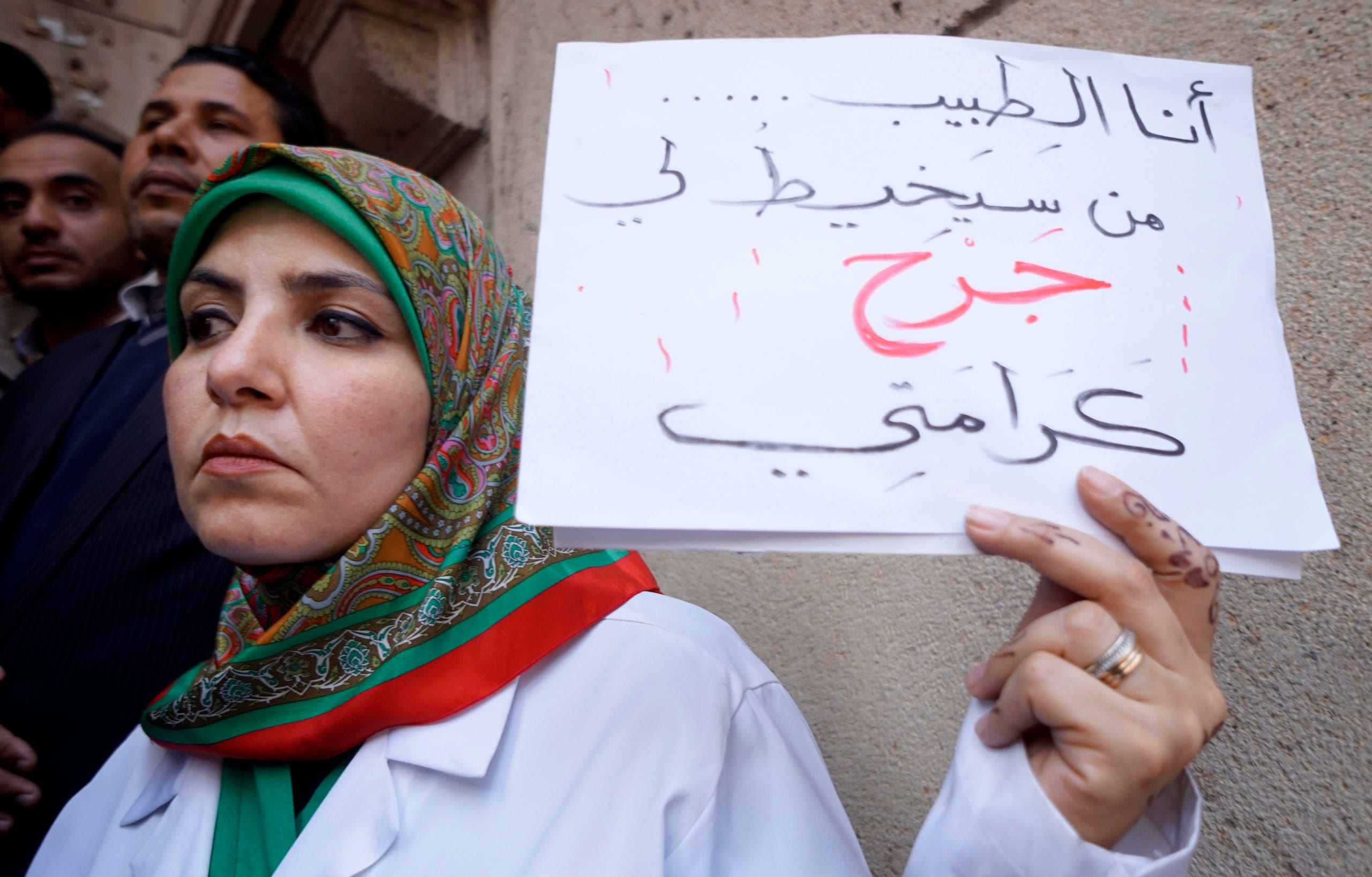 egypt doctors ap