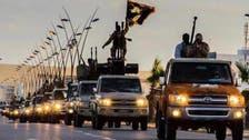 لیبیا : داعش نے صبراتہ میں 17 افراد کو قتل کردیا