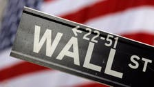 US stocks open higher as Chinese yuan stabilizes