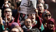 Egypt doctors revolt against police abuses