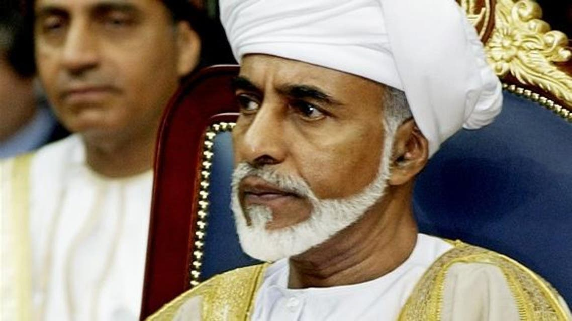 Qaboos had previously spent eight months in Germany for medical reasons returning to Oman in March